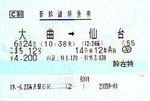 070623komachi12.jpg