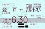 080531noborito_musashikosug.jpg
