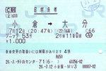 080712sonic53.jpg