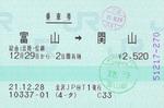 091229Jプリンタ.jpg