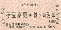 110521伊豆高原.jpg