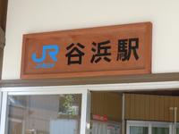 2010-08-29_0696.jpg