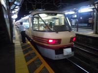 2010-09-02_0652.jpg