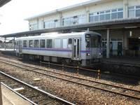 三次駅.jpg