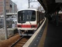 神鉄2000.jpg