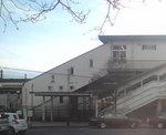 谷保駅.jpg