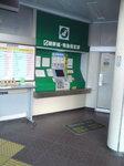 中野島券売機.jpg