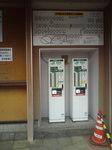 東日本簡易型券売機.jpg