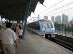 南京地下鉄車両.jpg