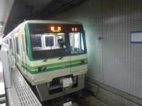 仙台市1000泉中央.jpg