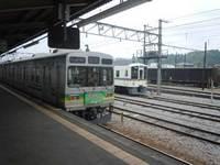 秩父鉄道7500.jpg
