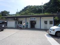 筒石駅舎.jpg