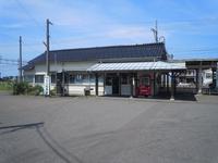 谷浜駅.jpg